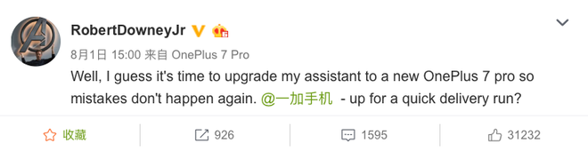 Iron Man Robert Downey Jr. dùng Huawei P30 Pro để quảng cáo cho OnePlus - Ảnh 3.