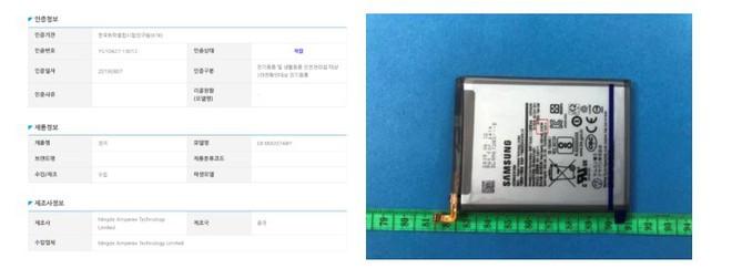 Hình ảnh cho thấy Samsung chuẩn bị ra mắt smartphone với pin 6000 mAh - Ảnh 1.