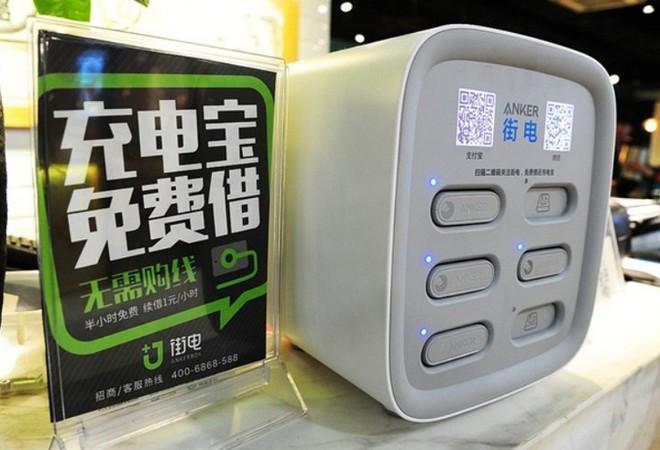 Trung Quốc: startup thuê sạc dự phòng gọi được tới 160 triệu USD tiền vốn, giá thuê chỉ 0,14 USD/lần sạc - Ảnh 3.