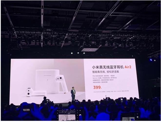 Tai nghe không dây Xiaomi Air 2: Vẫn nhái thiết kế Airpods, chuẩn Bluetooth 5.0, tích hợp chống ồn chủ động, giá chỉ từ 58 USD - Ảnh 1.