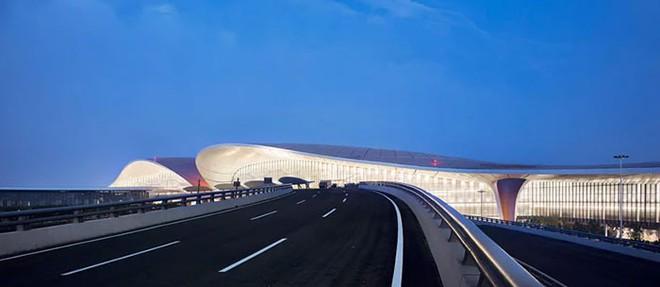 Bắc Kinh vừa khánh thành sân bay mới với ga chờ lớn nhất thế giới - Ảnh 1.