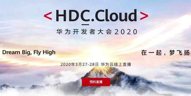 Lo ngại virus viêm phổi lạ bùng phát, Huawei hoãn Hội nghị nhà phát triển - Ảnh 1.