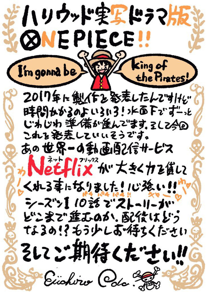Netflix chính thức xác nhận sẽ sản xuất series phim chuyển thể từ bộ manga huyền thoại One Piece - Ảnh 2.