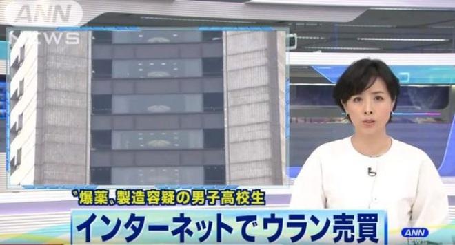Cậu bé lớp 11 tại Nhật Bản tinh chế nguyên liệu hạt nhân tại nhà và gửi bạn cùng lớp để bán đấu giá trực tuyến - Ảnh 1.