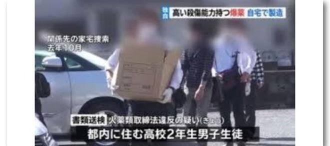 Cậu bé lớp 11 tại Nhật Bản tinh chế nguyên liệu hạt nhân tại nhà và gửi bạn cùng lớp để bán đấu giá trực tuyến - Ảnh 5.