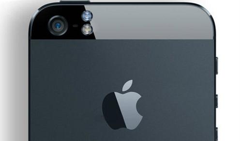 iPhone 5S: Siêu điện thoại của Apple 2