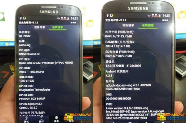 Lộ ảnh thiết kế Galaxy S IV? 2