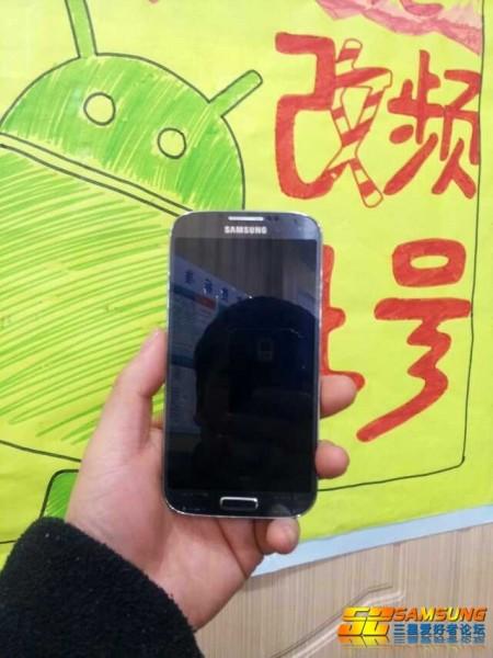 Lộ ảnh thiết kế Galaxy S IV? 3