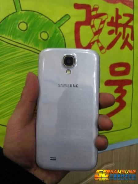 Lộ ảnh thiết kế Galaxy S IV? 5