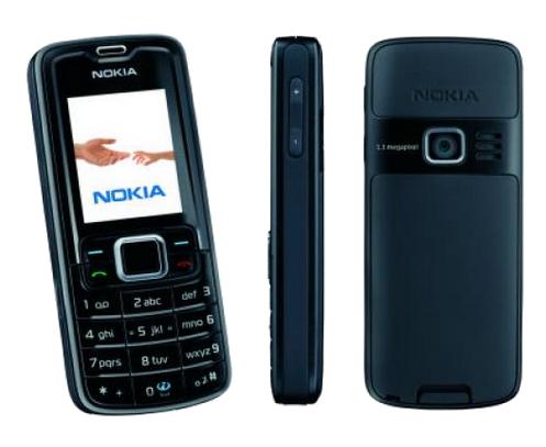 Nokia 3110c: Người bạn đồng hành trên những chuyến đi, độc giả Tiến Dũng (29 like) 1