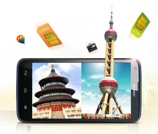 Huawei A199 trình làng với màn hình 5 inch, hỗ trợ 2 SIM 2