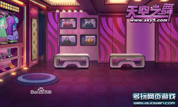 Thiên Không Chi Vũ - MMO 3D Vũ Đạo đã về Việt Nam 4