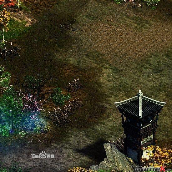 Game online Tần Mỹ Nhân sắp phát hành tại Việt Nam 3