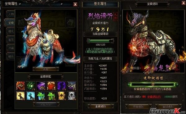 Game online Tần Mỹ Nhân sắp phát hành tại Việt Nam 4