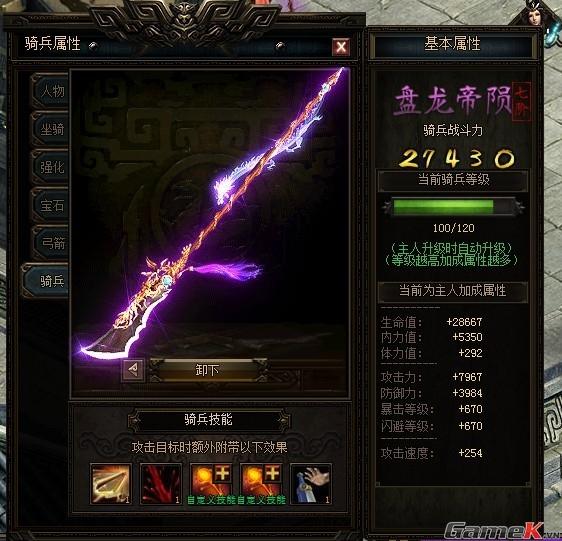 Game online Tần Mỹ Nhân sắp phát hành tại Việt Nam 5