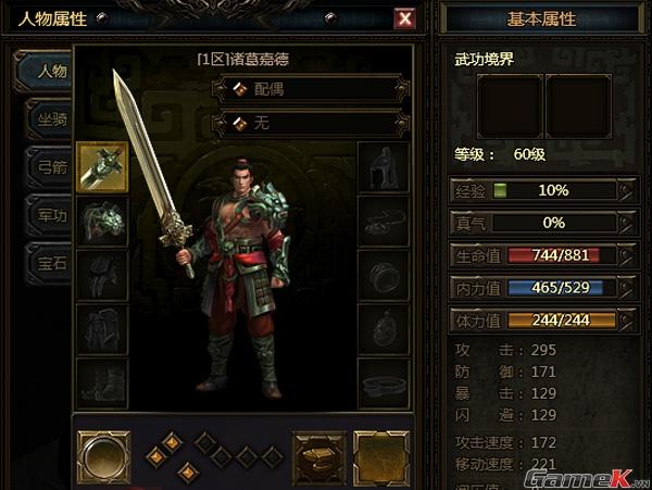 Game online Tần Mỹ Nhân sắp phát hành tại Việt Nam 13