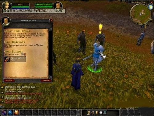 World of Warcraft – 6 quy tắc xây dựng cho MMORPG 1
