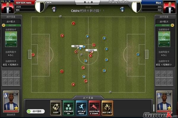 VTC Game phát hành của Championship Manager Online tại Việt Nam 1