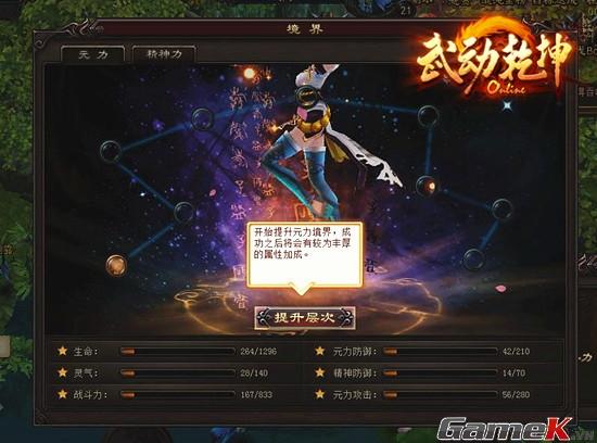 Game 3D Võ Động Càn Khôn đã được mua về Việt Nam 23