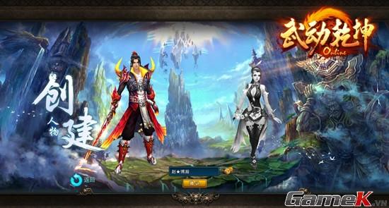 Game 3D Võ Động Càn Khôn đã được mua về Việt Nam 24