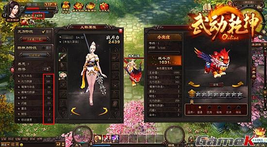Game 3D Võ Động Càn Khôn đã được mua về Việt Nam 25