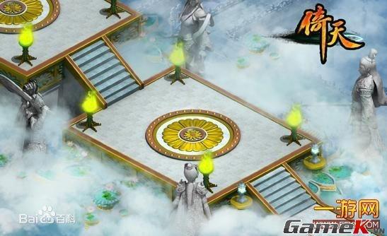 Game võ hiệp Ỷ Thiên Đồ Long Ký sắp cập bến Việt Nam 3