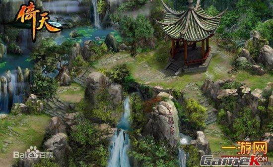 Game võ hiệp Ỷ Thiên Đồ Long Ký sắp cập bến Việt Nam 5