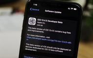 Apple tung ra iOS 13.4.5 Beta, hé lộ về mẫu iPhone sắp ra mắt