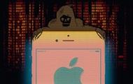 Làm thế nào một hacker có được phiên bản iOS 14 hoàn chỉnh, trước ngày ra mắt chính thức tận 8 tháng?