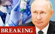 Nóng: Tổng thống Putin tuyên bố Nga đã có vaccine Covid-19 đầu tiên trên thế giới, con gái ông cũng đã được tiêm