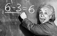 """Lớp học nào cũng có một """"cây hài"""", và đó chính là đứa trẻ có trí tuệ phi thường"""
