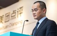 Từ bài thơ cổ đến nỗi sợ của các CEO công nghệ Trung Quốc
