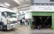 Băng nhóm tội phạm Hồng Kông dàn dựng vụ cướp chip như phim hành động