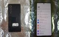 """Đây là LG Velvet 2 Pro: Smartphone cao cấp """"bán thanh lý"""" của LG, giá chỉ 4 triệu đồng"""