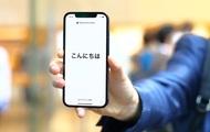 iOS 15 khắc phục vấn đề lớn nhất của iPhone xách tay từ Nhật Bản, Hàn Quốc