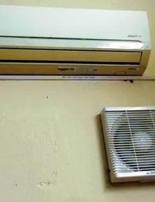 Phòng điều hoà nên lắp ngay thiết bị rẻ tiền này, nó vừa tiết kiệm điện vừa giảm tác hại của điều hoà đến sức khoẻ