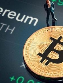 Một giao dịch Bitcoin 'xả rác' như hai iPhone 12 mini