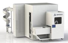 Startup Trung Quốc chế tạo máy phân phối thuốc tự động: nhận dạng được 1.000 loại dược phẩm, tỷ lệ chính xác 99,99%