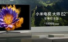 Xiaomi giảm giá TV tới 60% sau một năm, dân mạng Trung Quốc châm chọc: 'Không phải cứ đặt giá cao là bước chân lên con đường cao cấp'