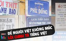 """Poll Tiếng mẹ đẻ: Bạn có mắc các lỗi chính tả """"kinh điển"""" của người Việt không?"""