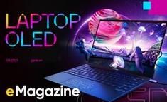 Phải trải nghiệm laptop OLED để biết cả một thế giới mới đang chờ đón bạn