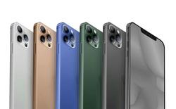 iPhone 12 sẽ có Face ID nhạy hơn, camera zoom 30x, quay video 4K 240fps, pin lâu hơn