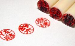 Chuyển đổi số, Nhật Bản loại bỏ sử dụng con dấu trong 99% thủ tục hành chính