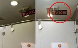 Công ty mệnh danh 'kỳ lân Trung Quốc' bị dân mạng chửi mắng vì lắp đồng hồ hẹn giờ trong toilet nhân viên