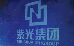 Thêm 1 công ty nổi tiếng vỡ nợ dù được chính phủ hậu thuẫn, tham vọng tách rời Mỹ của Trung Quốc bị cản trở