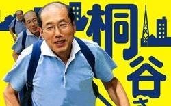 Người đàn ông Nhật sống thoải mái ở Tokyo dù không tiêu một xu, chỉ sống bằng phiếu mua hàng suốt 36 năm