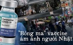 """""""Bóng ma"""" ám ảnh người Nhật: Đất nước sắp thừa vaccine cho toàn bộ dân số, nhưng họ phải vượt qua ký ức kinh hoàng đang còn đó"""