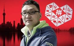 Colin Huang - Ông vua Internet bí ẩn của Trung Quốc: Điều hành website TMĐT trị giá 170 tỷ USD, từng thành lập nên 12 công ty khác và đều thành công