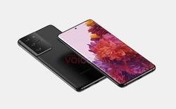 Lộ tài liệu xác nhận tất cả các mẫu Samsung Galaxy S21 sẽ không được bán kèm củ sạc