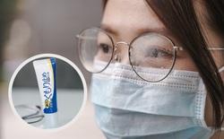 Đeo khẩu trang trong mùa dịch mà bị mờ kính, thử loại gel chống hơi nước Made in Japan này xem